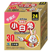 《日本桐灰小白兔》暖暖包禮盒24Hr30片/盒 $369
