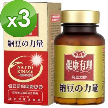 《愛之味生技》納豆激酶保健膠囊60粒(*3)