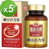 《愛之味生技》納豆激酶保健膠囊60粒(*5)