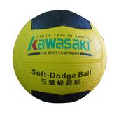 《KAWASAKI》3號躲避球(3號)