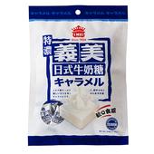 《義美》日式牛奶糖-特濃(220g/包)