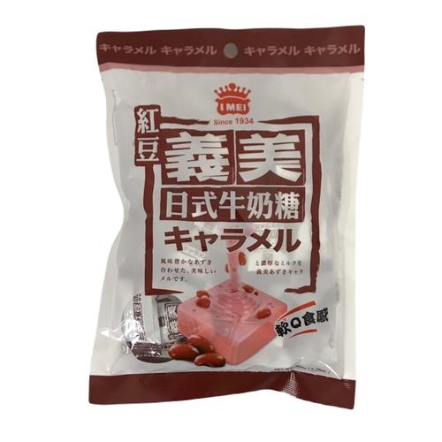義美 日式牛奶糖-紅豆(200g/包)