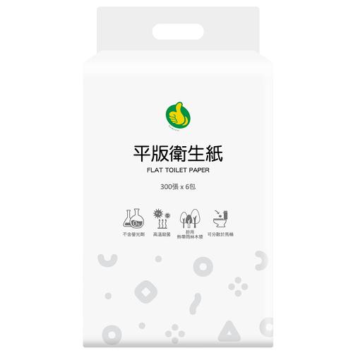 FP 平版衛生紙(300張*6包/串)