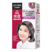 《美吾髮》快速護髮染髮霜-3號(淺栗)(40ml*2/盒)
