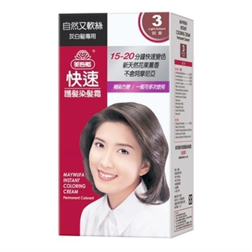 美吾髮 快速護髮染髮霜-3號(淺栗)(40ml*2/盒)