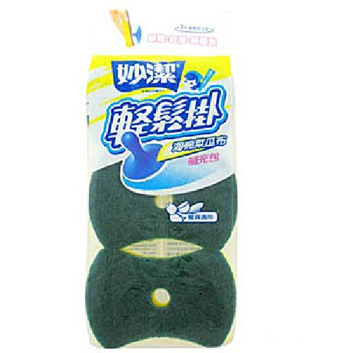 妙潔 輕鬆掛海棉菜瓜布補充包(3入/包)
