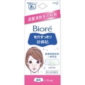 《Biore》蜜妮妙鼻貼(10片/盒)