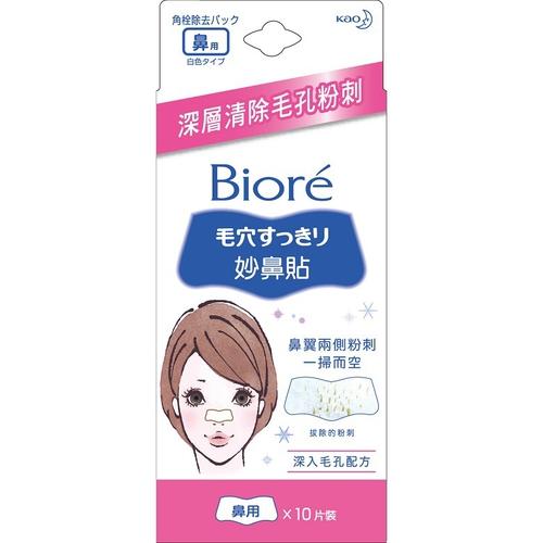 Biore 蜜妮妙鼻貼(10片/盒)