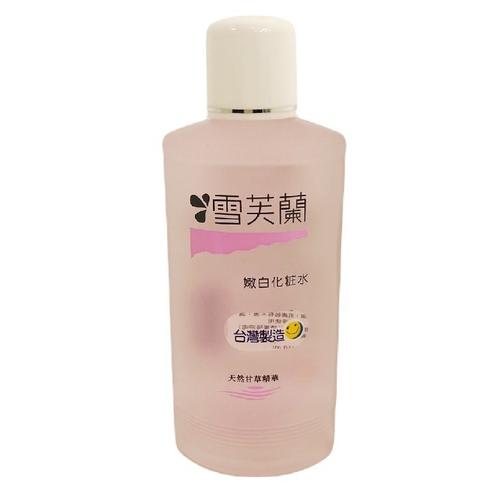 《雪芙蘭》嫩白化妝水(150ml/瓶)