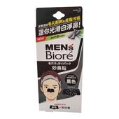《MEN's Biore》蜜妮男性專用妙鼻貼(黑色)(10片/支)