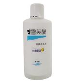 《雪芙蘭》保濕水乳液(150ml/瓶)