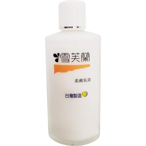 雪芙蘭 柔膚乳液(150ml/瓶)