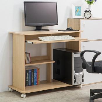 Frama 簡易寬電腦桌
