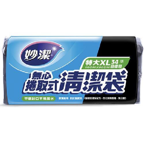 《妙潔》清潔袋-無心捲取 XL(34張±10%/組)