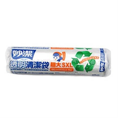妙潔 透明清潔袋-超大(11張±10%/包)