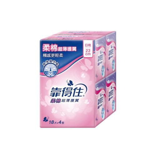 《靠得住》柔棉超薄棉翼日用23cm(18片x4包/組)