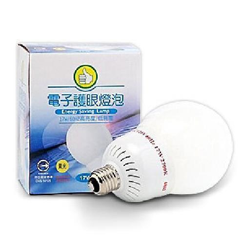 FP 電子護眼燈泡-黃光(17W)