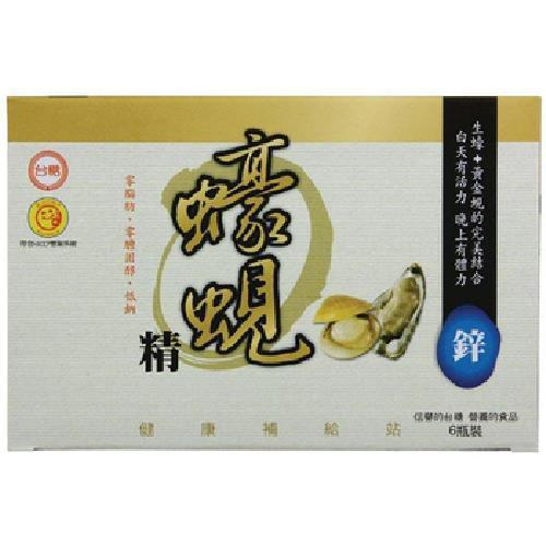 台糖 蠔蜆精(62cc*6罐/組)