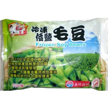 永昇 低鹽毛豆(400g/包)