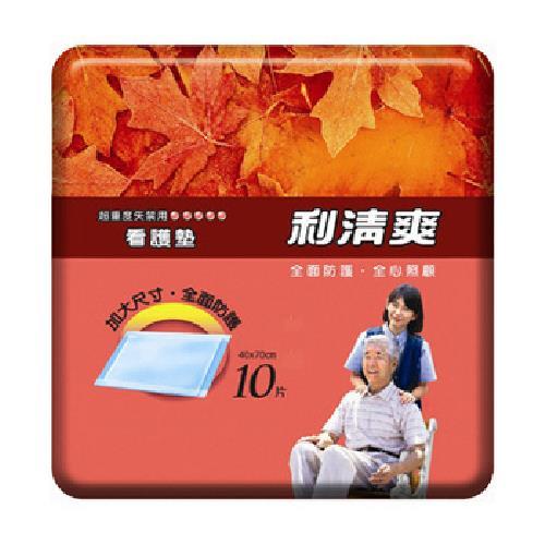 《利清爽》看護墊(10片/包)