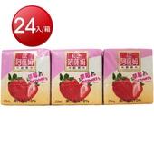 《阿薩姆》草莓奶茶(250mlx24包/箱)