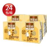 《阿薩姆》奶茶(250mlx24包/箱)