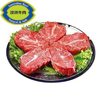 澳洲 冷藏嫩肩里肌牛排(草飼)(300g+-5%/盒)