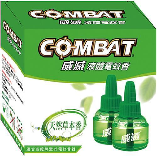 《威滅》液體電蚊香-補充液(36mlx2瓶/盒)