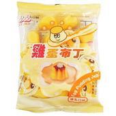 《晶晶》雞蛋布丁風味-煉乳口味(500g/包)