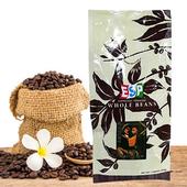 《西雅圖》ESP曼巴綜合咖啡豆(1磅/袋)