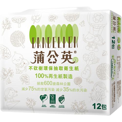 《蒲公英》環保抽取衛生紙(100抽x12包/串)