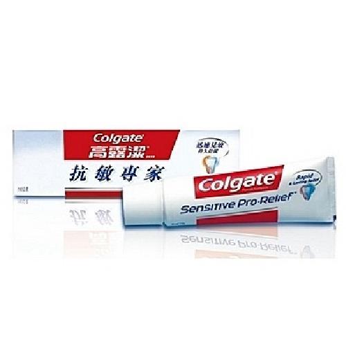 高露潔 抗敏專家牙膏(110g/支)