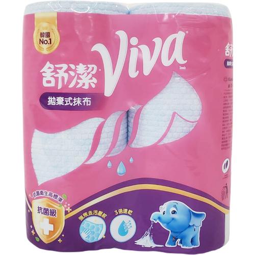 舒潔 威象耐水洗家用紙巾(40張x2捲/串)