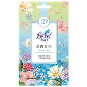 《花仙子》衣物香氛袋-晨露香氛(10gx3入/盒)
