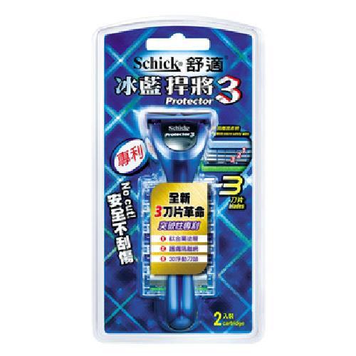 舒適 冰藍捍將3刮鬍刀具(1刀具+2刀片/組)