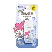 《雪芙蘭》臉部防曬乳液-高效保濕SPF50+ PA+++(30g/瓶)