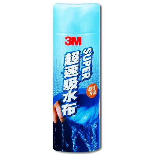 3M 超強洗車吸水布