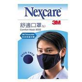 《3M Nexcare》舒適口罩(藍色)