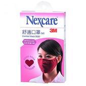 《3M Nexcare》舒適口罩(紅色)