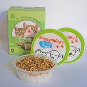 《Light+Bio》寵物野菜園Ⅱ- 貓食用(綠色)