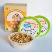 《Light+Bio》寵物野菜園Ⅱ- 犬食用(咖啡色)