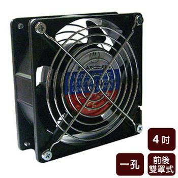 風神《4吋》一孔散熱降溫排風扇