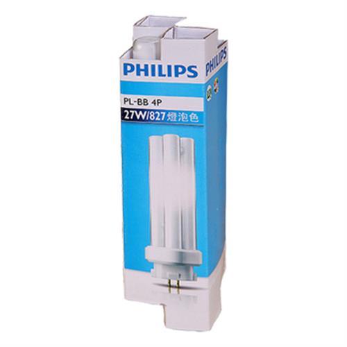 PHILIPS PL-BB燈管-黃光(27W)
