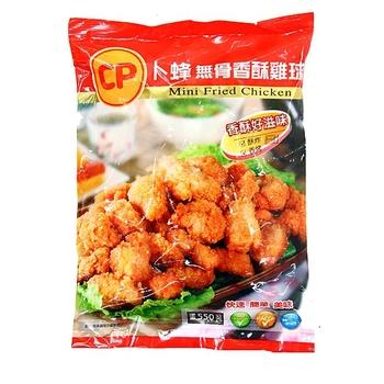 卜蜂 無骨香酥雞球(550公克/包)