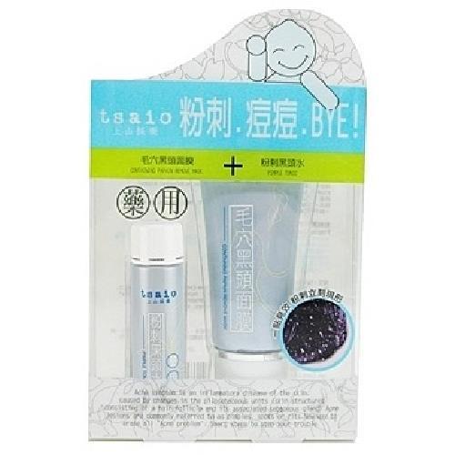 上山採藥 毛穴黑頭面膜+粉刺黑頭水組(30g+15g/盒)
