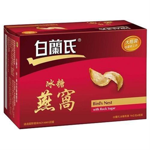 白蘭氏 冰糖燕窩(70g*6罐/盒)