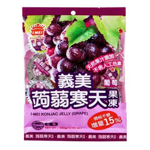 義美 蒟蒻寒天果凍葡萄(330g/包)