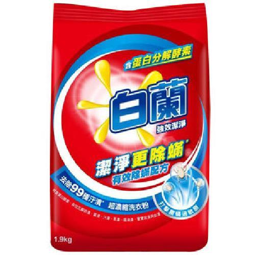 白蘭 強效除蹣過敏原洗衣粉(1.9kg/包)