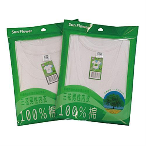 三花 短袖U領內衣(XL)