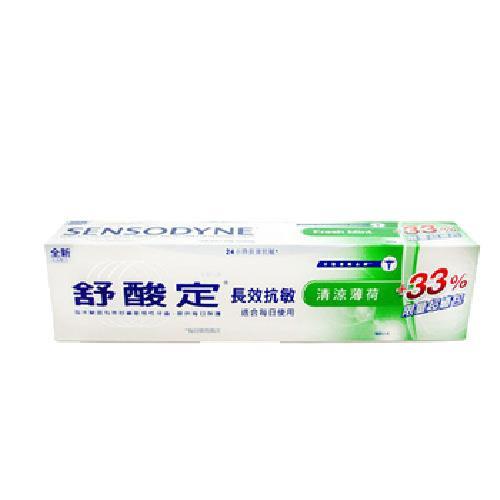 舒酸定 清涼薄荷(含氟型)配方 限量超值包(160g/支)